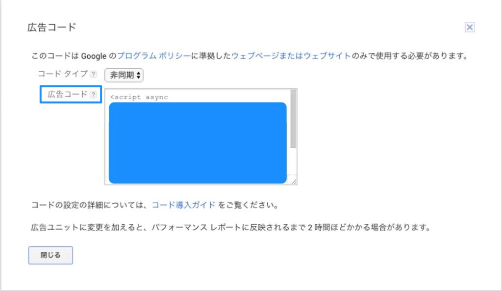 f:id:tsujitaku50:20170117095947p:plain