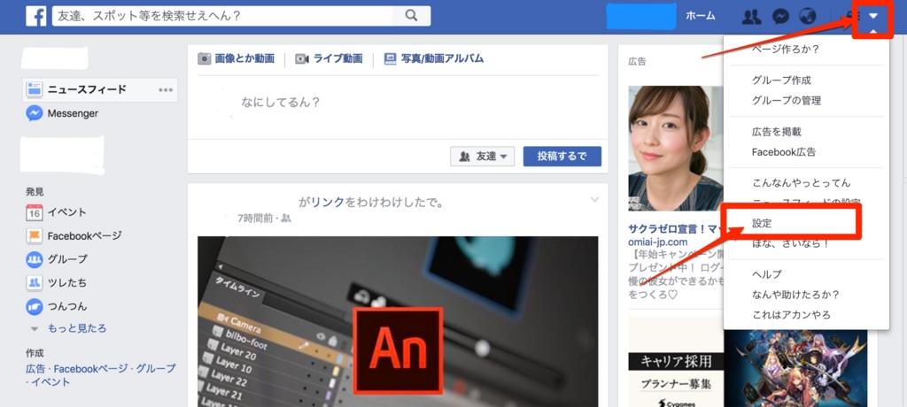 f:id:tsujitaku50:20170216082209j:plain