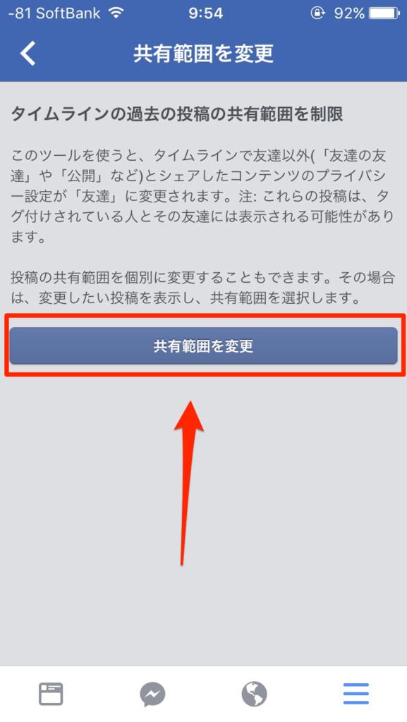 f:id:tsujitaku50:20170216101006p:plain