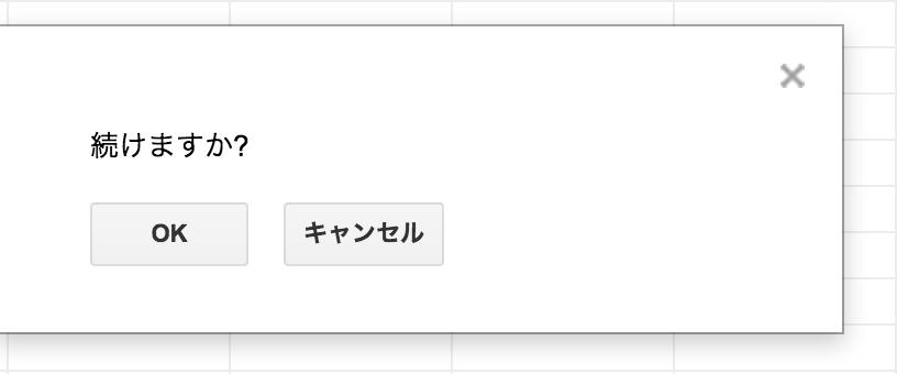 f:id:tsujitaku50:20170219124026p:plain