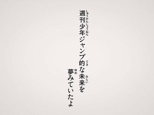 f:id:tsujitaku50:20170510080415p:plain