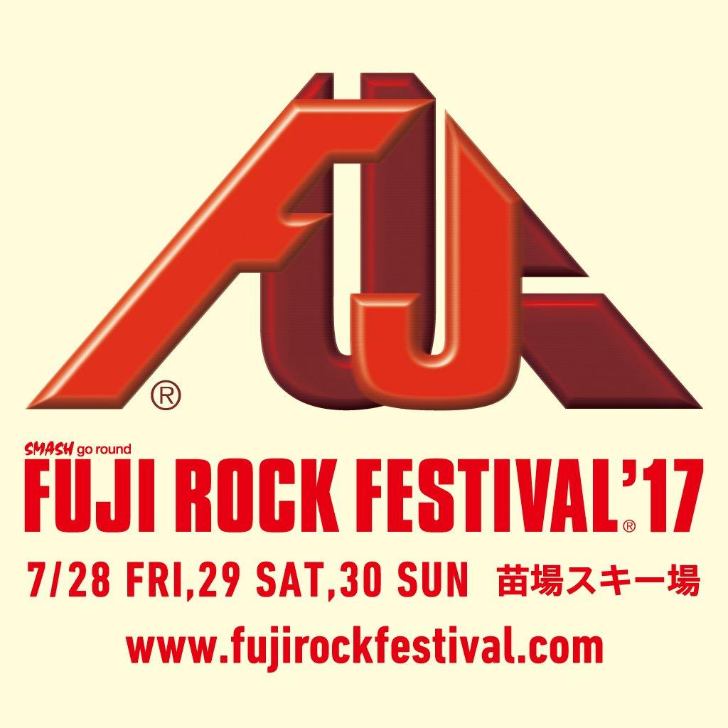 f:id:tsujitaku50:20170512115922j:plain