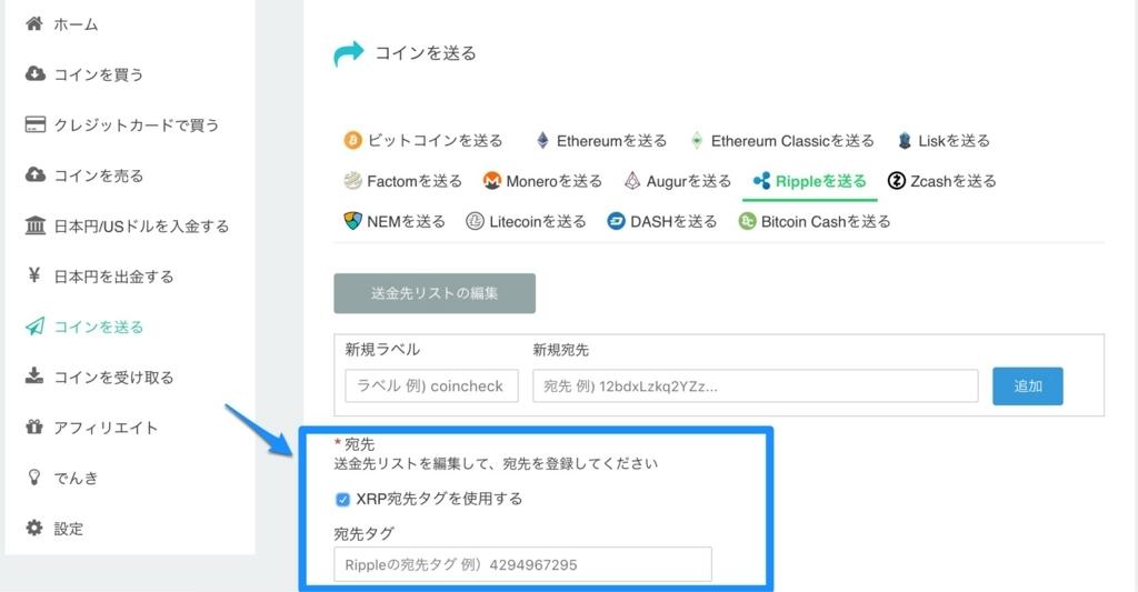 f:id:tsujitaku50:20180108123109j:plain