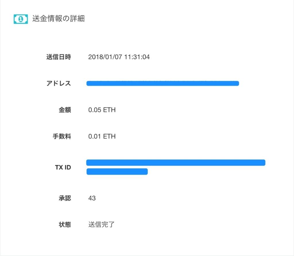 f:id:tsujitaku50:20180116001359j:plain