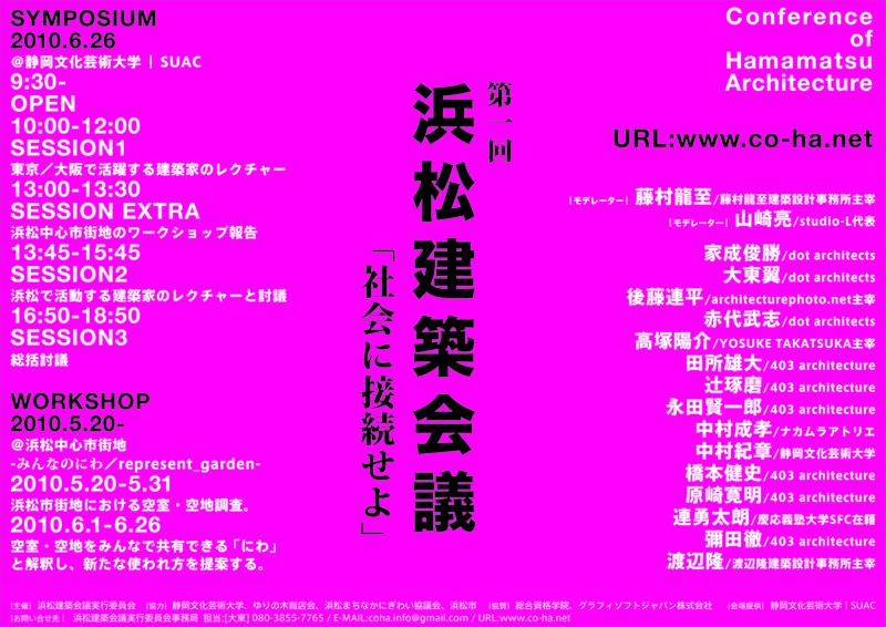 f:id:tsujitakuma:20100605163609j:image