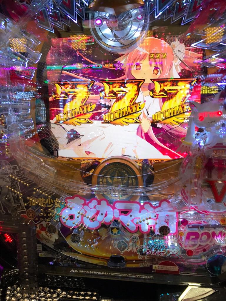 f:id:tsujitsuma:20170917222515j:image