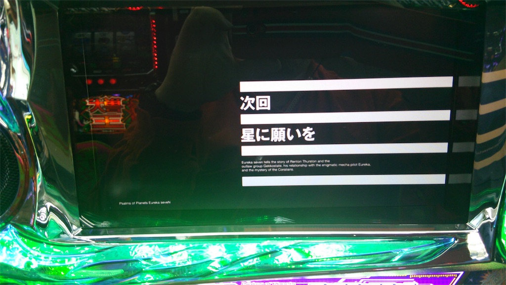 f:id:tsujitsuma:20170920070551j:image