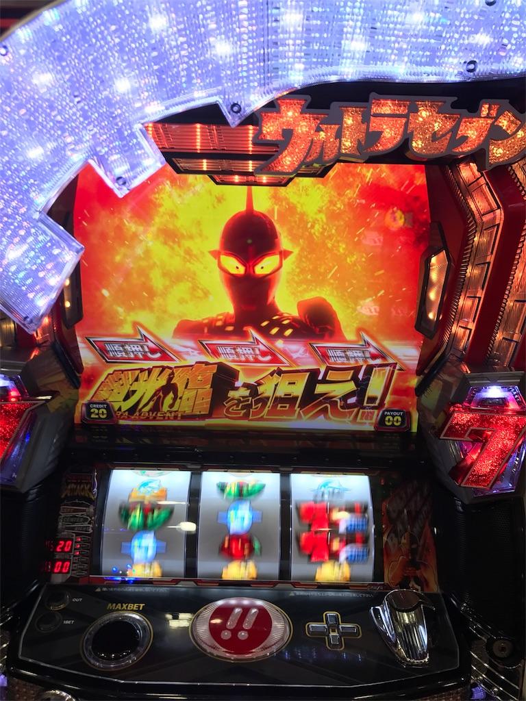 f:id:tsujitsuma:20170923211546j:image