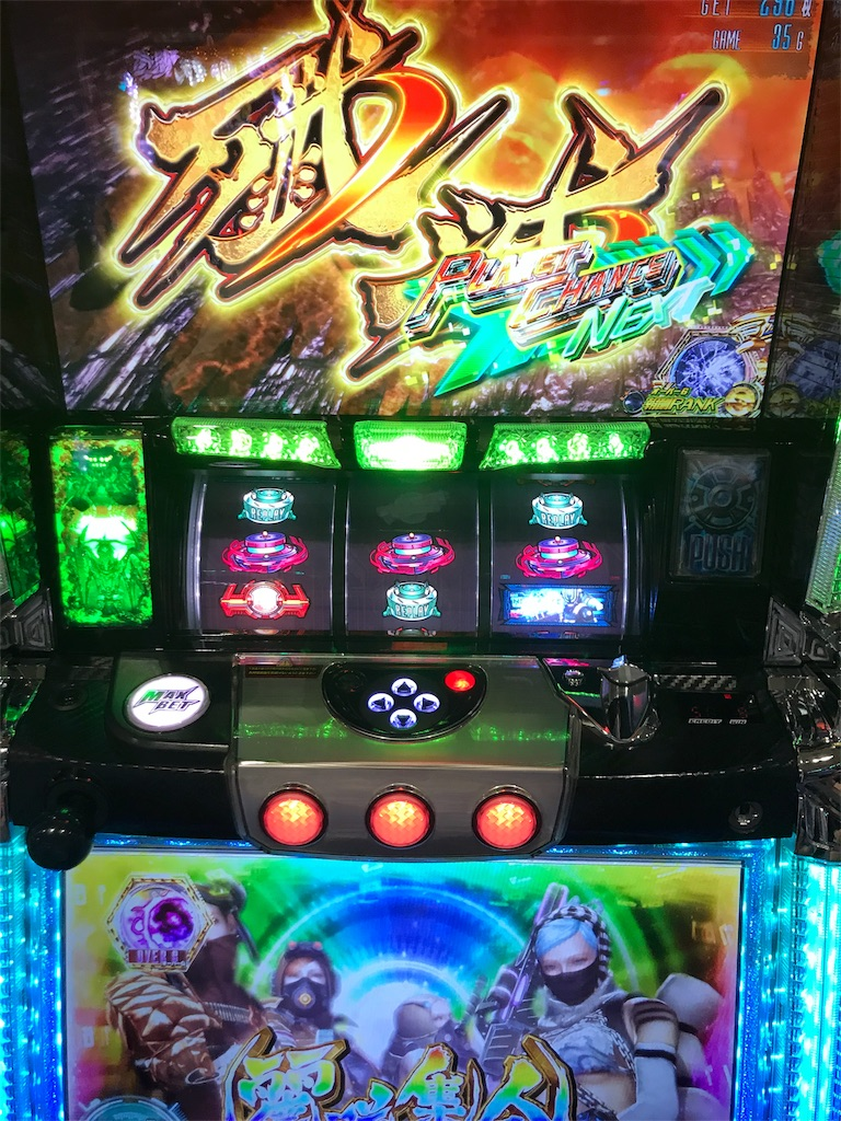 f:id:tsujitsuma:20180501004049j:image