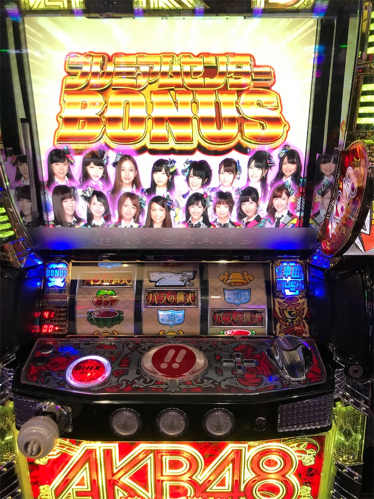 f:id:tsujitsuma:20180502000441j:image