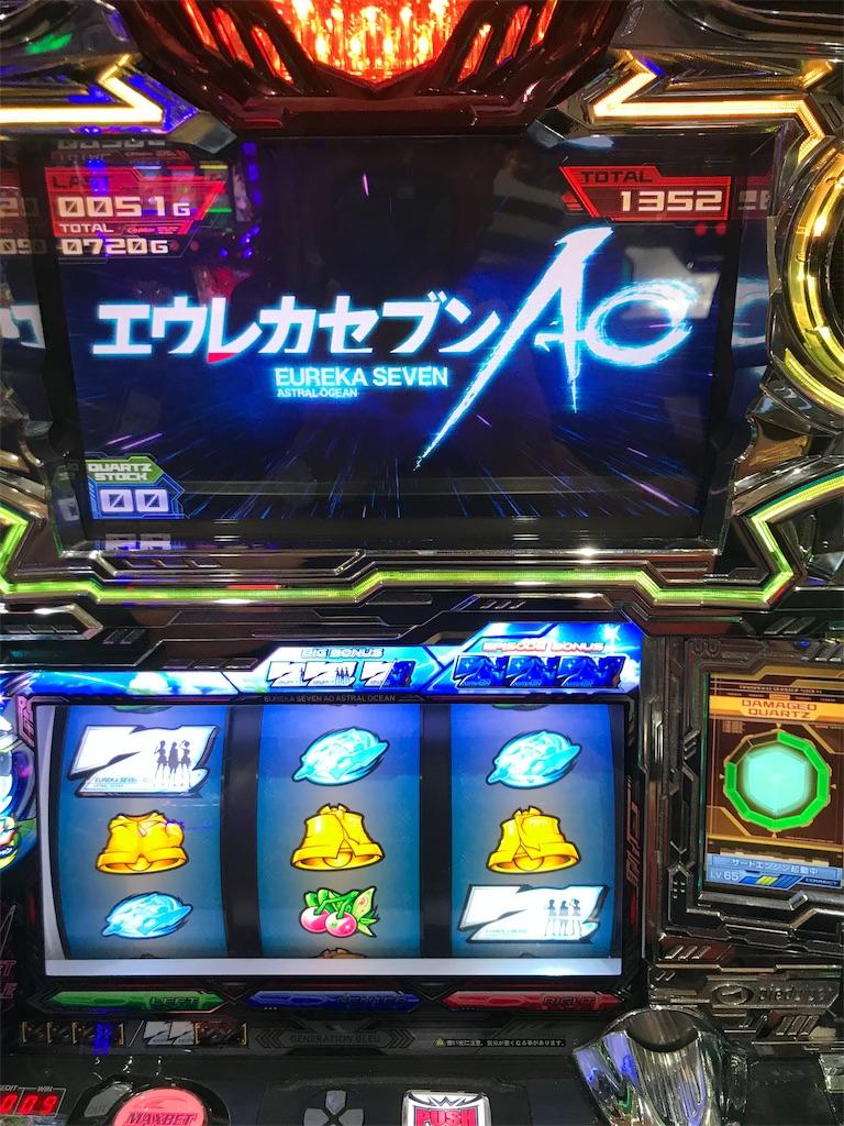 f:id:tsujitsuma:20190525002553j:image