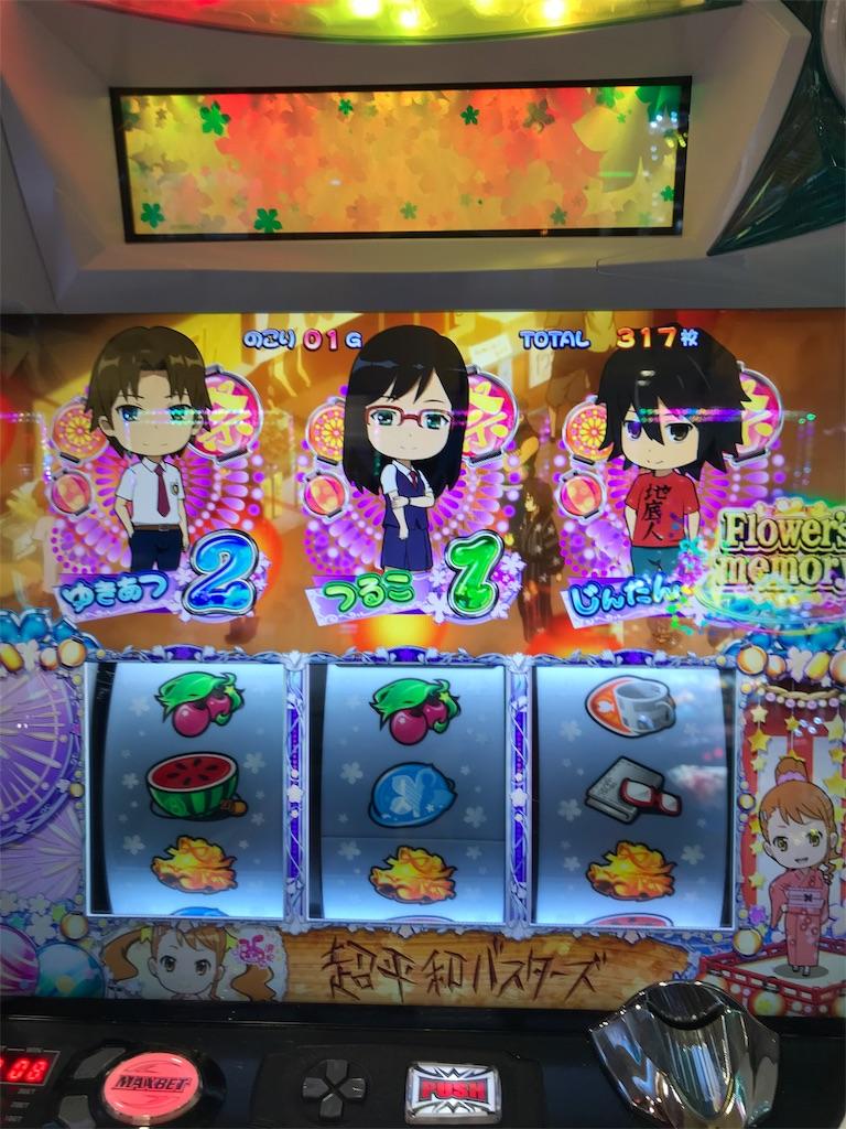 f:id:tsujitsuma:20191027221709j:image