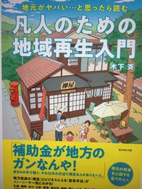 f:id:tsujiuchimasanari:20210627112029j:plain