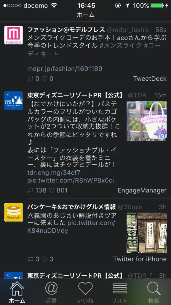 f:id:tsuka1128bldg:20170607165135p:image:h480