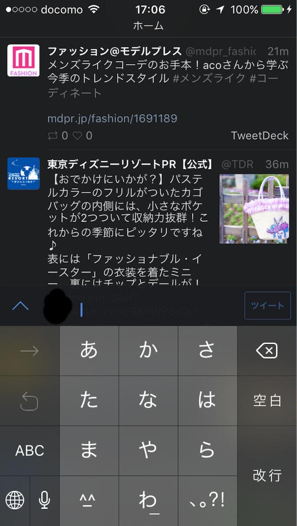 f:id:tsuka1128bldg:20170607170705p:image:h480
