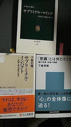 20100227205415