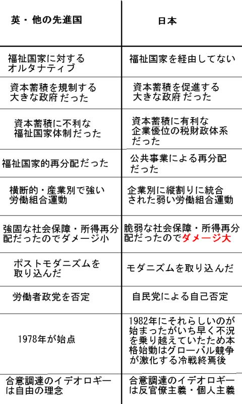 20100620204350