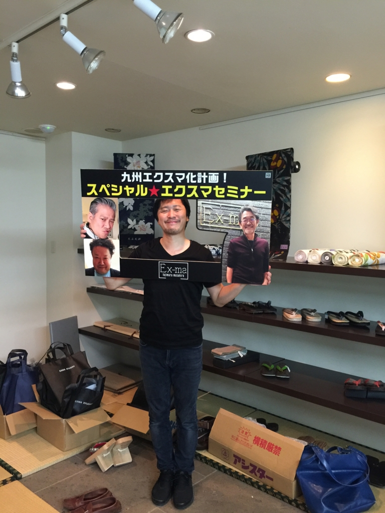 f:id:tsukachan330:20160628000117j:plain