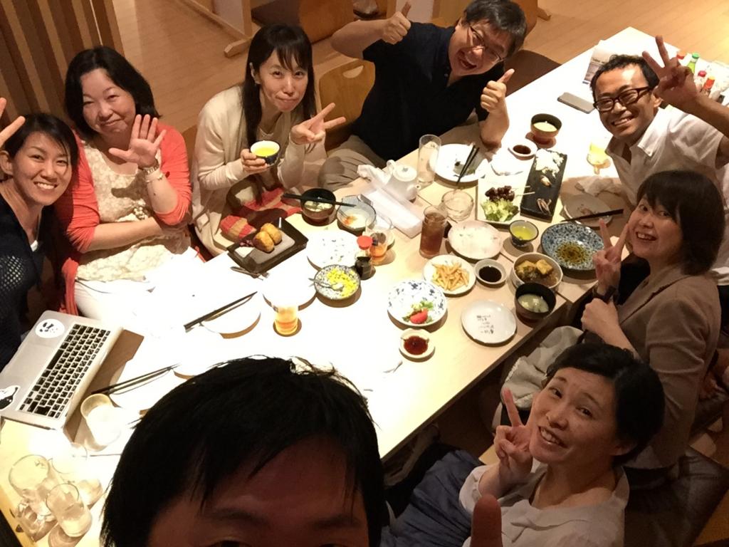f:id:tsukachan330:20160628000151j:plain