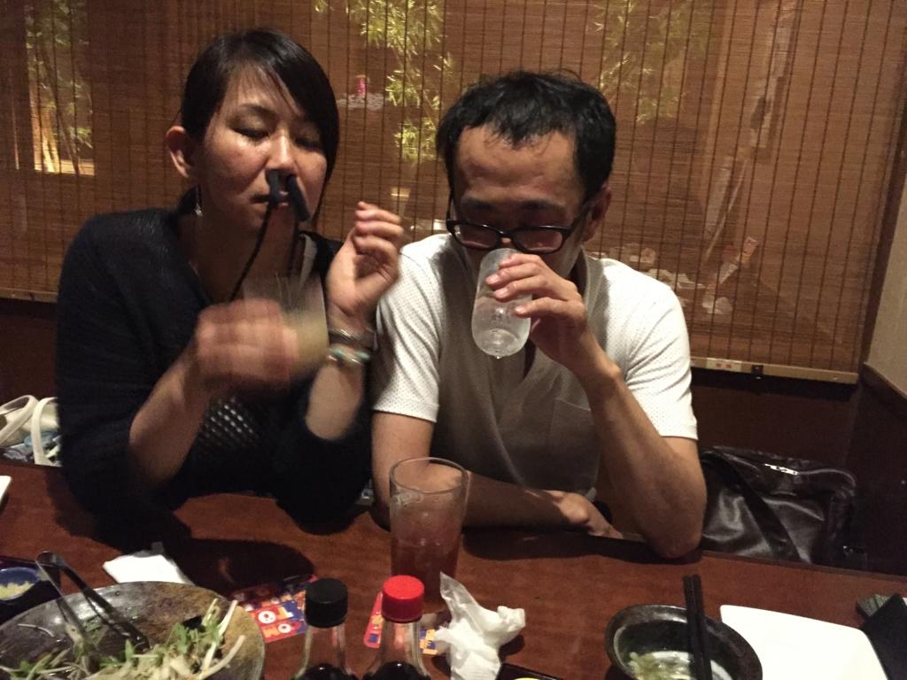 f:id:tsukachan330:20160628000214j:plain