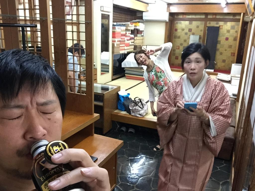 f:id:tsukachan330:20160628000605j:plain