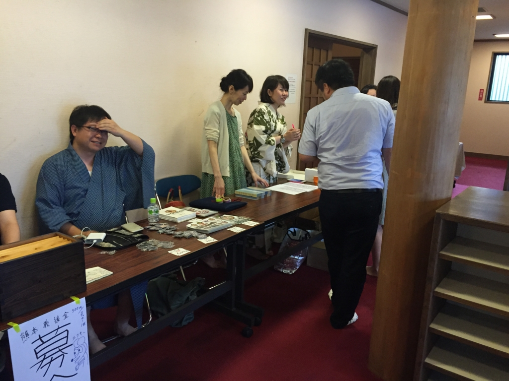 f:id:tsukachan330:20160628000945j:plain