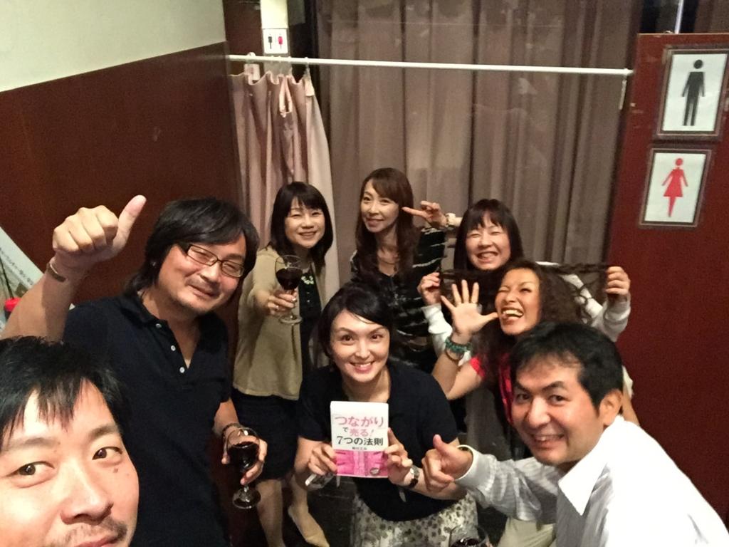 f:id:tsukachan330:20160706000055j:plain