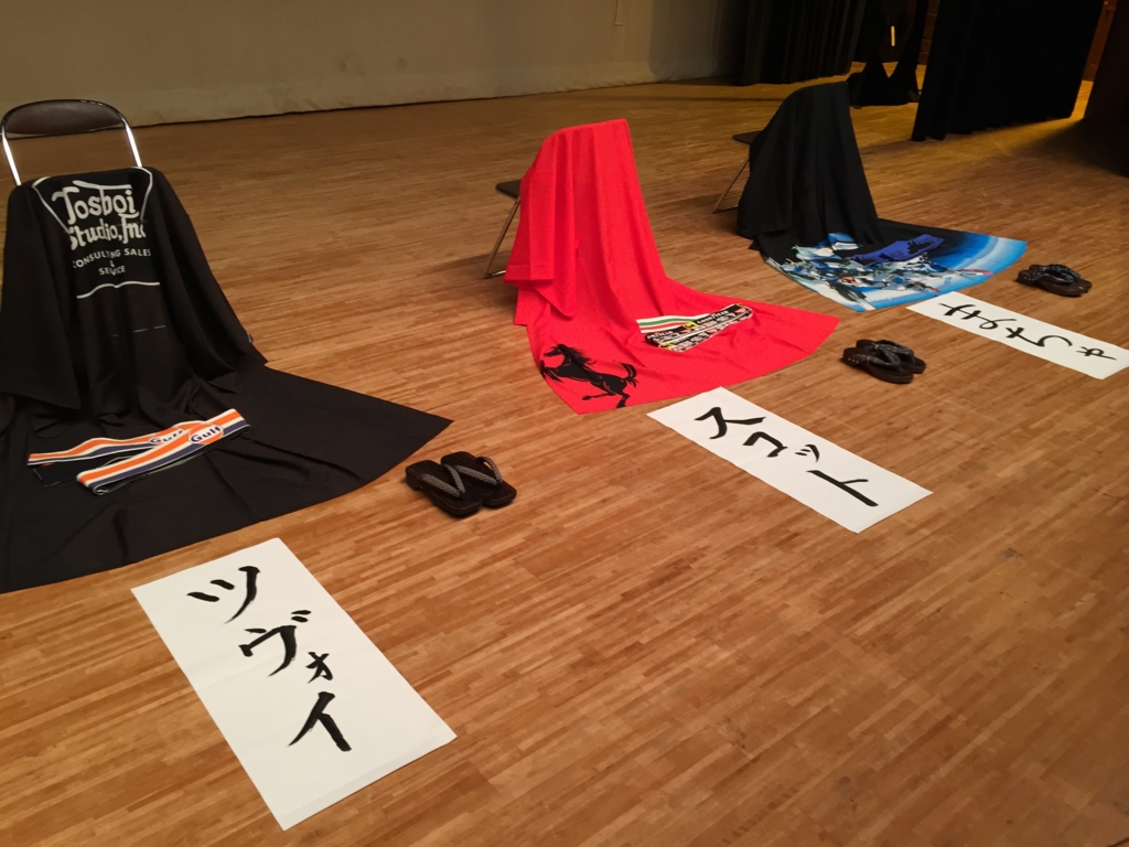 f:id:tsukachan330:20160706004333j:plain