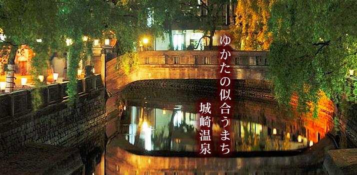 f:id:tsukachan330:20160724231536p:plain