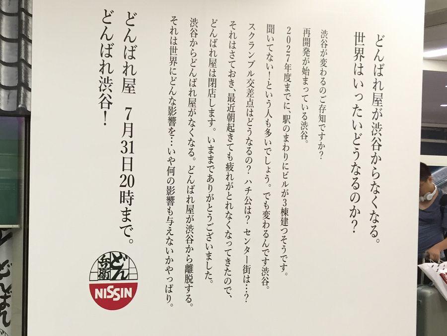 f:id:tsukachan330:20160803224254j:plain