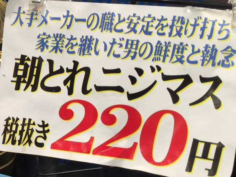 f:id:tsukachan330:20160820223956j:plain