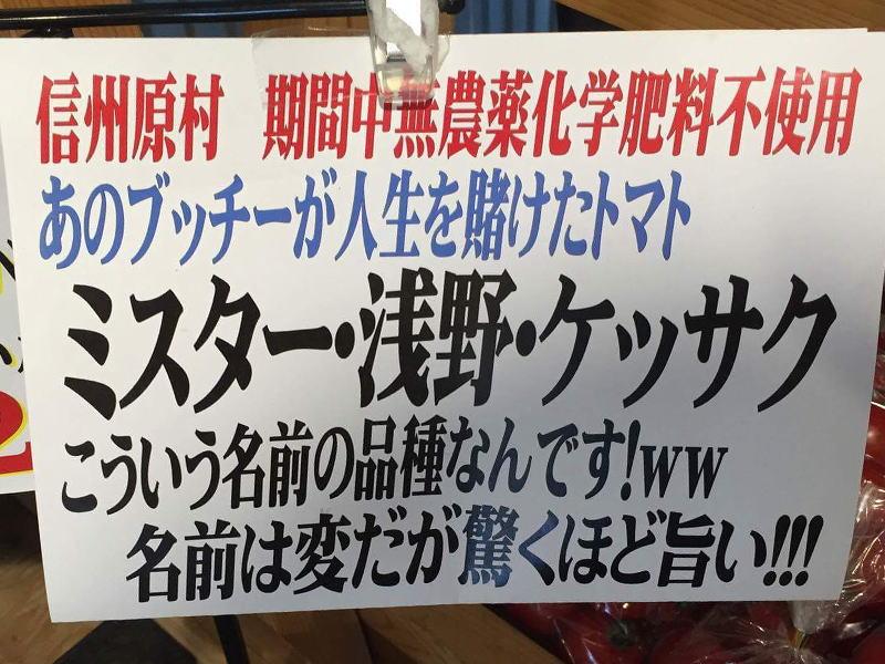 f:id:tsukachan330:20160820224014j:plain