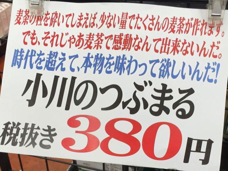 f:id:tsukachan330:20160820224023j:plain
