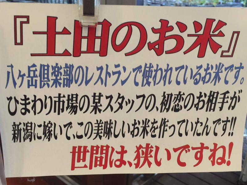 f:id:tsukachan330:20160820224132j:plain