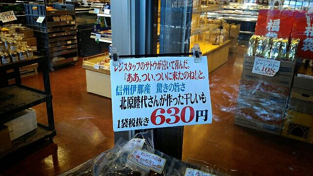 f:id:tsukachan330:20160820224233j:plain