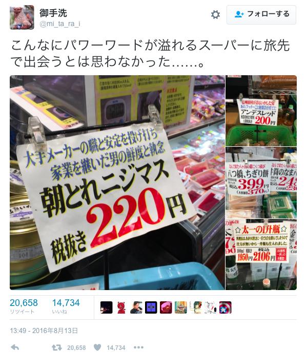 f:id:tsukachan330:20160820232332p:plain
