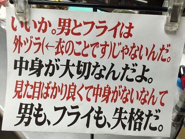 f:id:tsukachan330:20160820233513j:plain