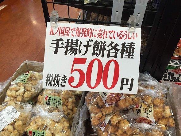 f:id:tsukachan330:20160820233555j:plain