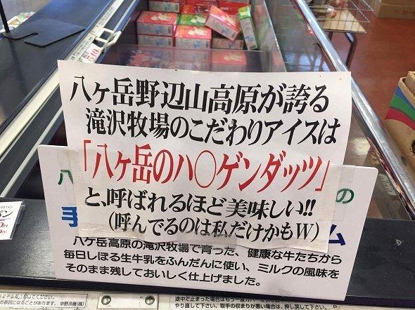 f:id:tsukachan330:20160820233638j:plain