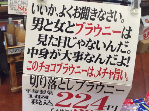 f:id:tsukachan330:20160820233652j:plain