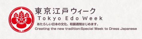 f:id:tsukachan330:20160823232728p:plain