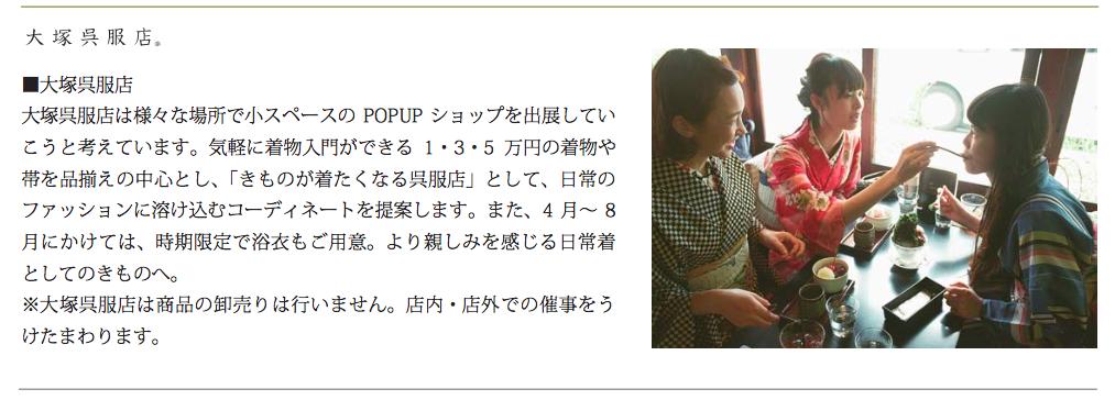 f:id:tsukachan330:20160830231957p:plain