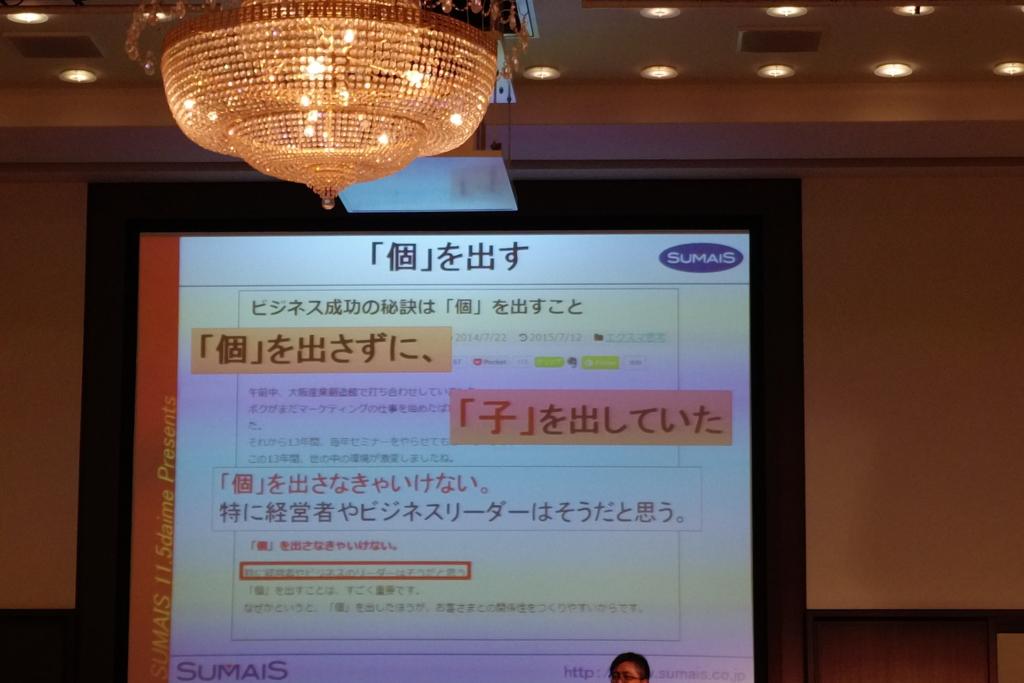 f:id:tsukachan330:20160915005500j:plain