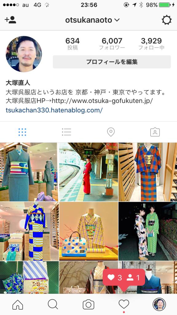 f:id:tsukachan330:20161004235857p:plain
