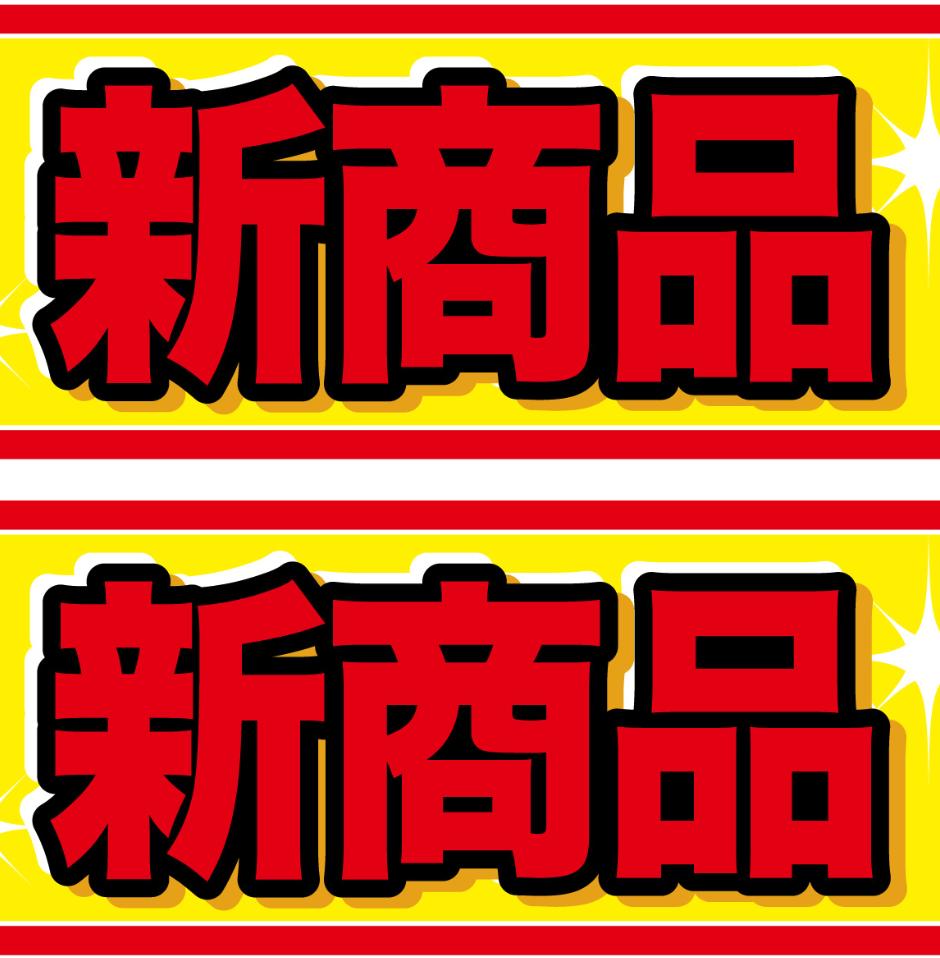 f:id:tsukachan330:20161005234544p:plain