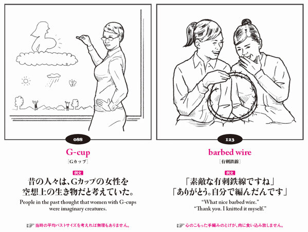 f:id:tsukachan330:20161007234925j:plain