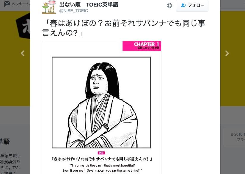 f:id:tsukachan330:20161007234947j:plain