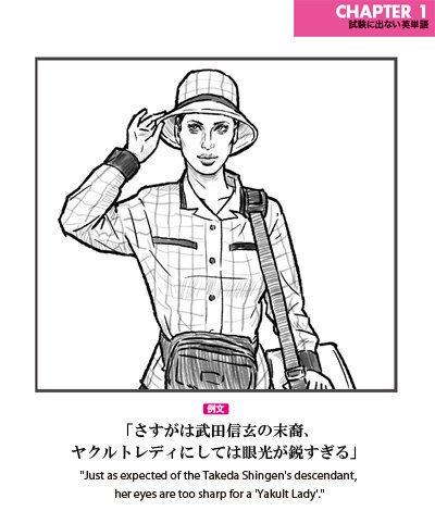f:id:tsukachan330:20161007235303j:plain