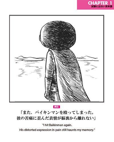 f:id:tsukachan330:20161008001051j:plain