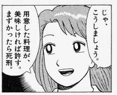 f:id:tsukachan330:20161026224140j:plain